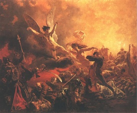 "Mihály Zichy painting ""The Victory of the Genius of Destruction"", made for  Paris Exposition of 1878,  was banned by French authorities because of its daring antimilitarist message."
