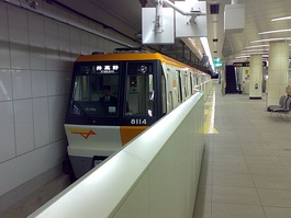 Osaka subway Imazatosuji line.jpg