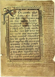 Book of Deer, Folio 5r contains the text of the Gospel of Matthew from 1:18 through 1:21.
