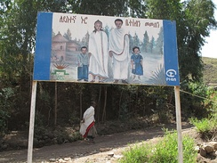 Placard showing positive effects of family planning (Ethiopia)
