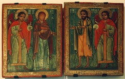 Deesis, 17th-century icon. Left to right: Archangel Michael, Theotokos, John the Baptist, Archangel Gabriel (Historical Museum in Sanok, Poland).