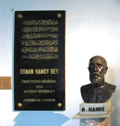 Bust and memorial plaque to Osman Hamdi Bey in the foyer of the main building