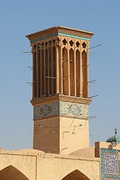 Windcatcher of Ganjali Khan Complex, in Kerman, Iran