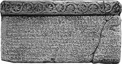 The Baška tablet, the oldest evidence of the Glagolitic script