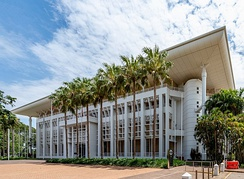 The legislative assembly building in Darwin