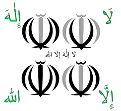 The Tawhid is an emblem of Iran