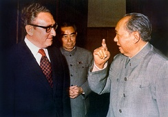 Henry Kissinger, Zhou Enlai and Mao Zedong. Kissinger made two secret trips to the PRC in 1971 before Nixon's groundbreaking visit in 1972.