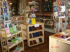 A Theosophical bookshop in Buenos Aires, Argentina