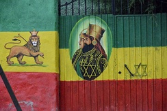 A Rasta mural in Sheshame, Ethiopia depicting Haile Selassie and the Lion of Judah