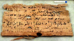 Arabic papyrus with an exit permit, dated January 24, 722 AD, pointing to the regulation of travel activities. From Hermopolis Magna, Egypt