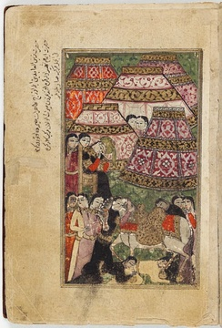 Garden of Pleasures by Fuzûlî in Azerbaijani.[14]
