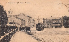 City tram on Gogolya Street in 1914