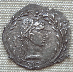 1st century coin of the Himyarite Kingdom, southern coast of the Arabian peninsula. This is also an imitation of a coin of Augustus.