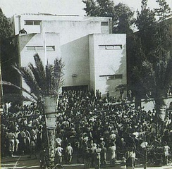 Crowd outside Dizengoff House (now Independence Hall) to witness the proclamation and signing of Israel's Declaration of Independence in 1948