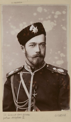 Nicholas II of Russia as Tsarevich in 1892