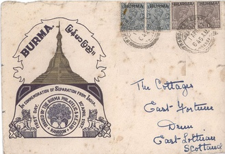 A first-day cover issued on 1 April 1937 commemorating the separation of Burma from the British Indian Empire