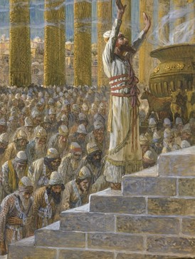 In an artistic representation, King Solomon dedicates the Temple at Jerusalem (painting by James Tissot or follower, c. 1896–1902)