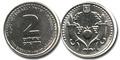 2 Shekel coin.jpg