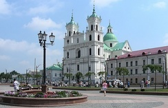 The Jesuit Cathedral of Grodno (1678–1705)