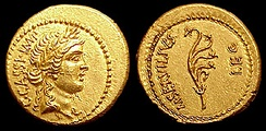 An aureus of the late republic