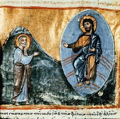 Anonymous Byzantine illustration.The pre-incarnate Christ speaks to Job