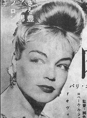 Simone Signoret, Best Actress winner