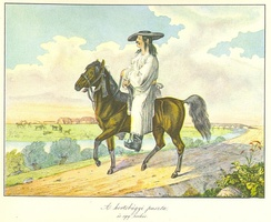 A csikós in the puszta of Hungary, 1846