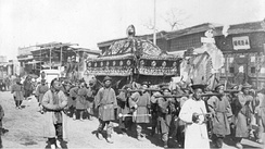 Funeral procession in Beijing, 1900