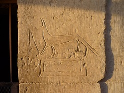 Ancient graffito at Kom Ombo Temple, Egypt