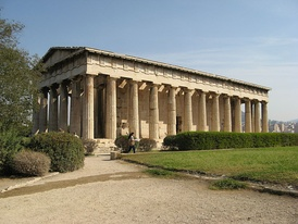 The Temple of Hephaestus in modern-day Athens