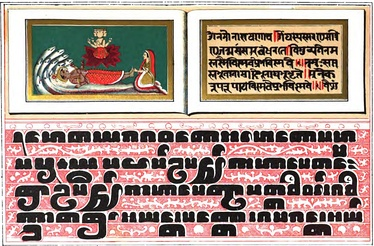 "The upper half shows a text in Sanskrit (praise of Vishnu) written in Devanagari while the lower half shows a text in Pali from a Buddhist ceremonial scripture called ""Kammuwa"" from Burma, probably in the Mon script."