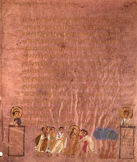 A page from the Sinope Gospels. The miniature at the bottom shows Jesus healing the blind.