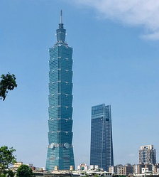 The Taipei 101 skyscraper in Taipei, Taiwan, which was the tallest building in the world from 2004 to 2010.