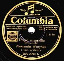 Пластинка Александра Вертинского «Танго Магнолия»