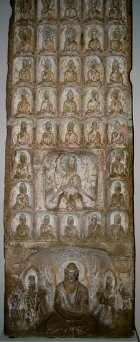 This Buddhist stela from China, Northern Wei period, was built in the early 6th century.