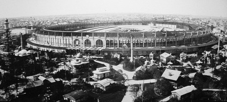 Photograph of Exposition Universelle, 1867.