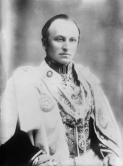 Lord Curzon was the man behind the Partition of Bengal in 1905 that gave modern Bangladesh its political boundaries.