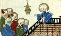Anonymous illustration of al-Bīrūnī's The Remaining Signs of Past Centuries, depicting Muhammad prohibiting Nasī' during the Farewell Pilgrimage, 17th-century Ottoman copy of a 14th-century (Ilkhanate) manuscript (Edinburgh codex).