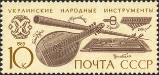 Soviet postage stamp depicting traditional Ukrainian musical instruments