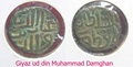 copper coin of Muhammad Damghani