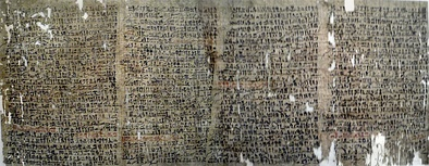 The Westcar Papyrus, dating to c. 1600 BC, contains an example of one of the earliest surviving jokes.[3]