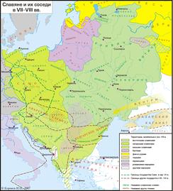 Карта расселения славян и их соседей на конец VIII века.