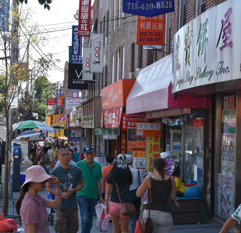 8th Avenue in Sunset Park (日落公園), the hub of Brooklyn's largest Chinatown, seen in 2015.