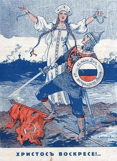 White Russian anti-Bolshevik poster, c. 1932