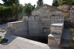 Fountain of Selim II Giray