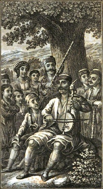 A Herzegovinian sings to the gusle (drawing from 1823). Herzegovinian epic poems were often sung to the accompaniment of this traditional bowed string instrument.