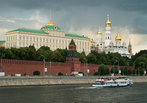 View from the Moskva River