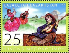 Nowruz on stamp of Kazakhstan