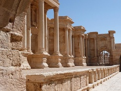 Palmyra was an important trading center located in the Syrian desert