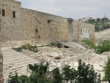 Eastern portion of the Southern Wall of the Temple Mount